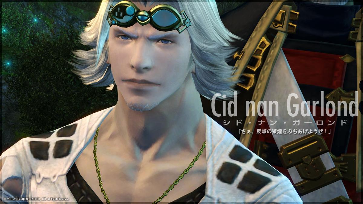 Cid-nan-Garlond