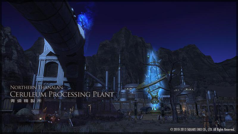 Ceruleum_processing_plant