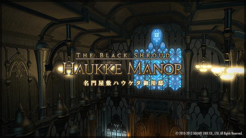Haukke_manor