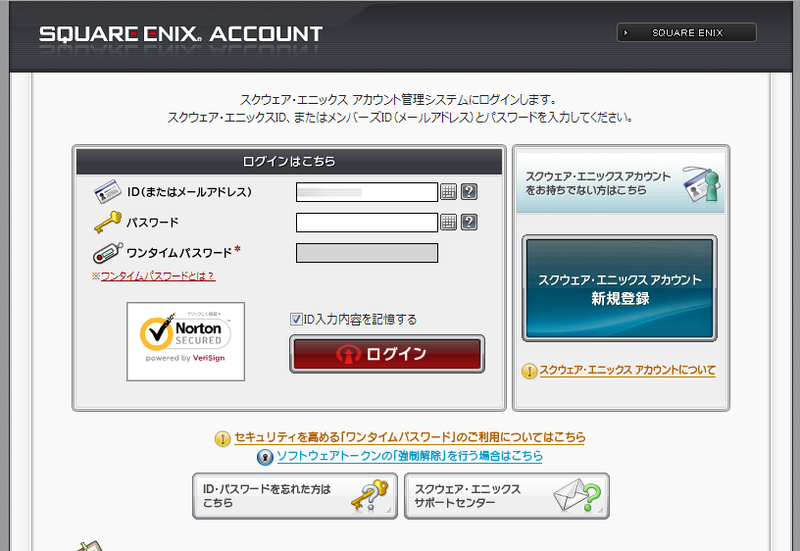 Tokenchange_01