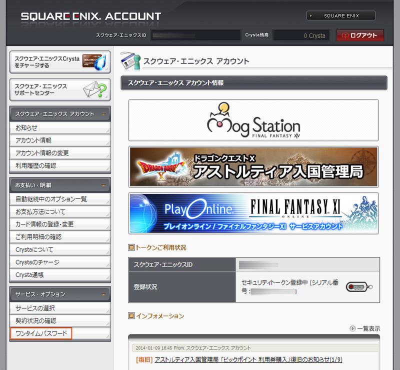 Tokenchange_02
