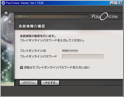 20071123021303