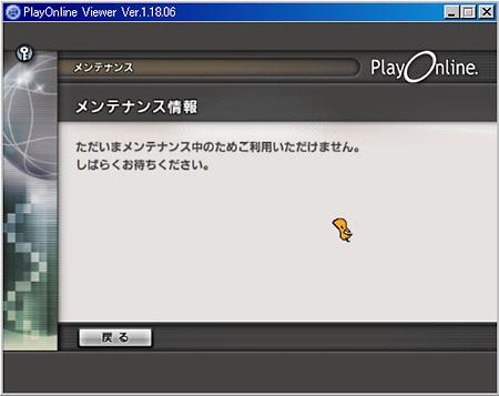 20071123022609