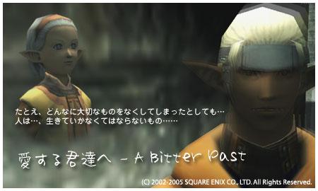 Bitter_past