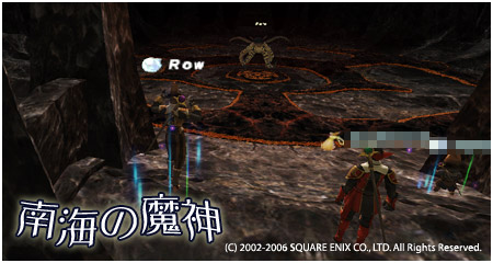Nankai_battle
