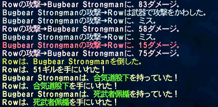 Strongman_items