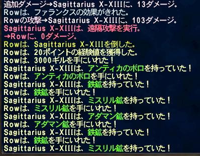 Xxiii_prize